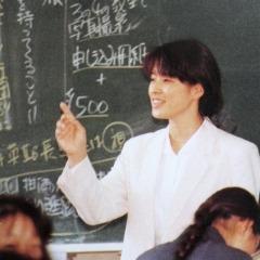 高校教師時代