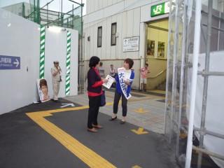 140925 菊名駅宣伝