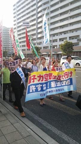 140911横須賀集会パレード