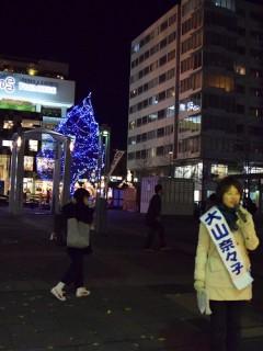 大山奈々子演説1-1