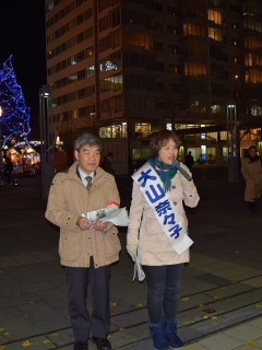 大山奈々子演説2-1