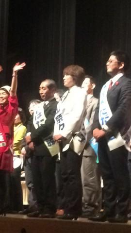茅ヶ崎党と後援会の決起集会