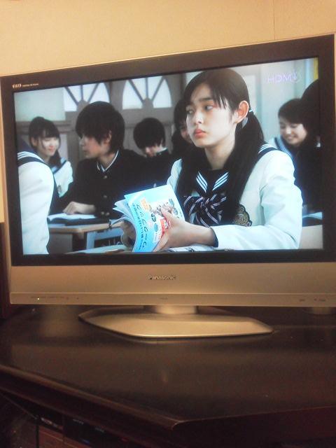 育鵬社television
