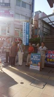 大倉山駅前