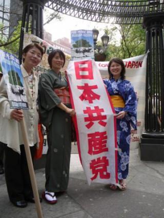 ニューヨークNPT 白井市議と日本共産党