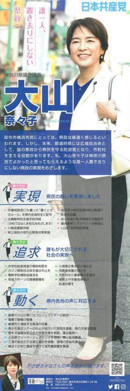 nanako-1.jpg