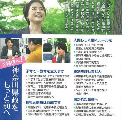 nanako-2.jpg