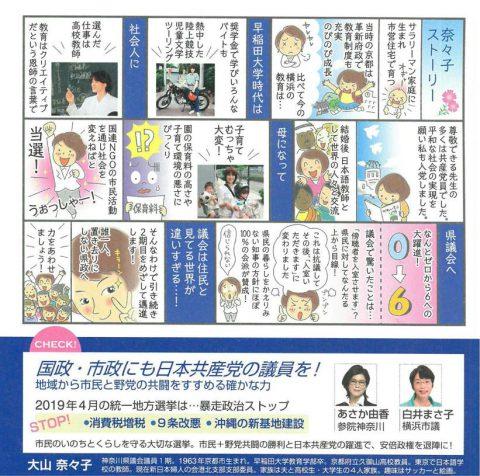 nanako-4.jpg