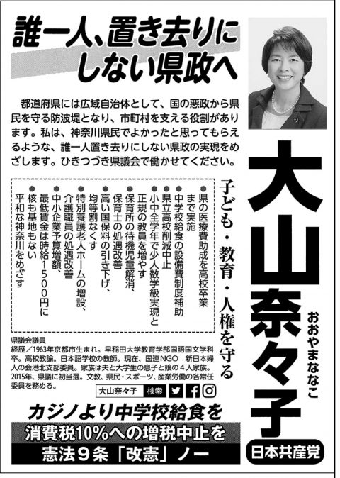 nanako-3.jpg