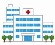 病院再編統合その3 反対する意見書は…