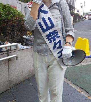 宇都宮健児さんを東京都知事に!