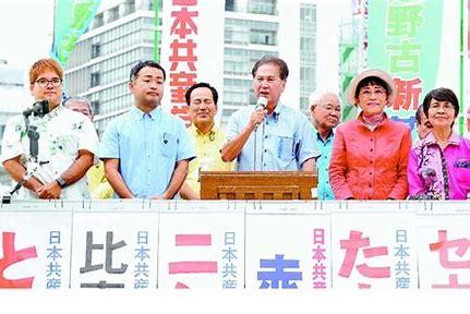 沖縄と神奈川。渉外知事会要望