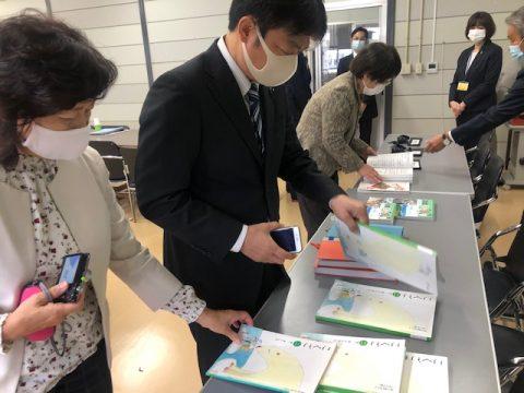 平塚盲学校聾学校舞岡分教室