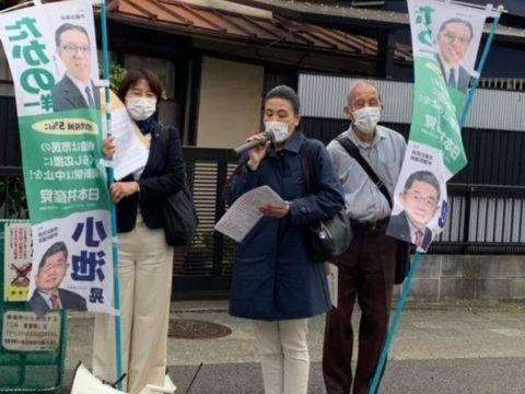鎌倉市議選近し。高野市議の応援に行きました!